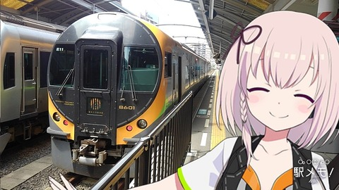 31_ありす_列車01
