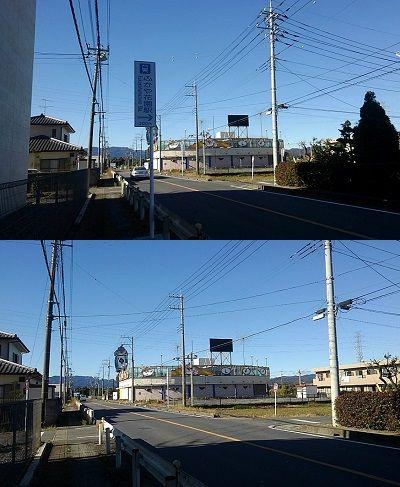 秩父鉄道c92