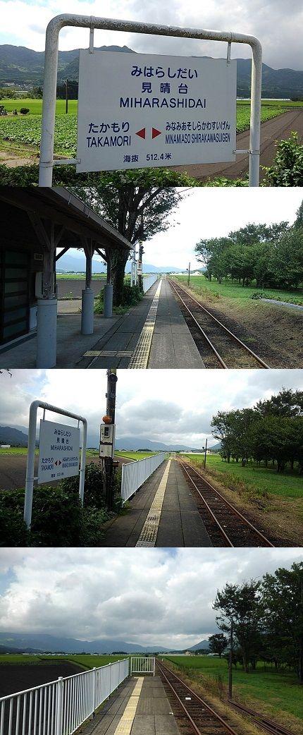 南阿蘇鉄道a66