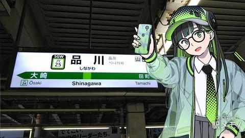 85_めぐる_駅01