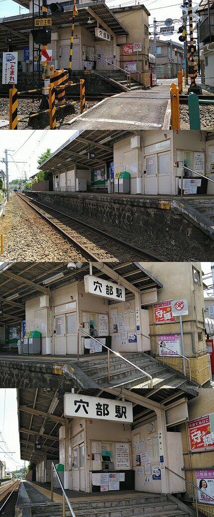 伊豆箱根鉄道大雄山線a06