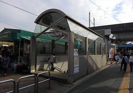 東京メトロ南北線40
