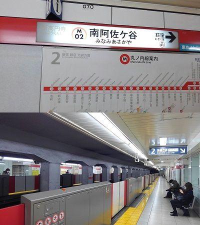 東京メトロ丸の内線08