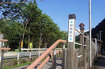 長良川鉄道b56