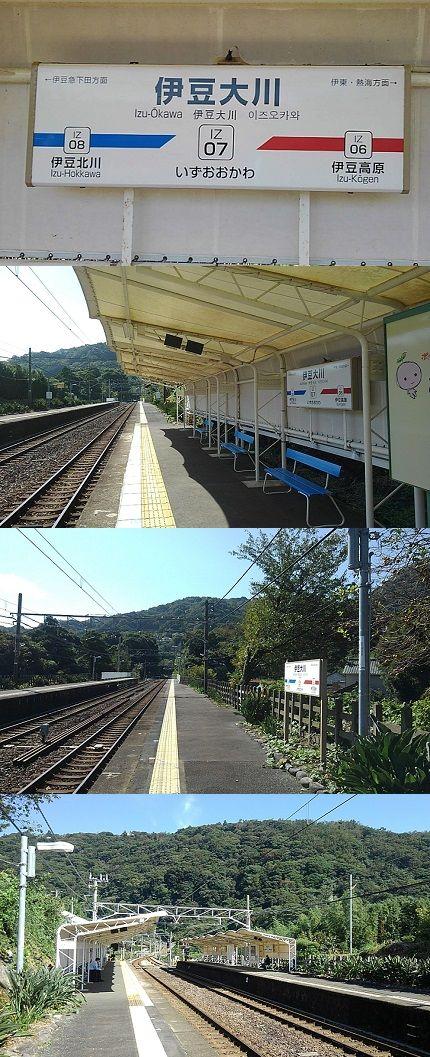 伊豆急行線b63