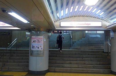 東京メトロ銀座線59