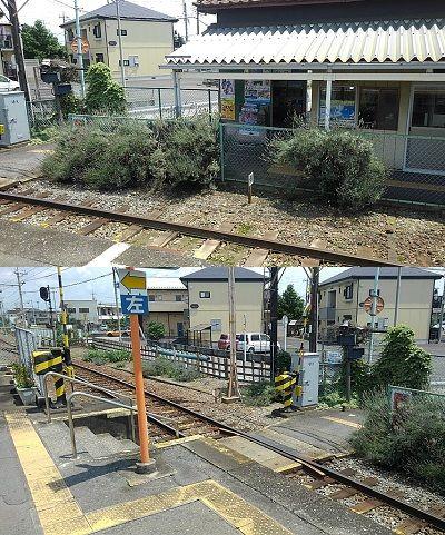 秩父鉄道f08