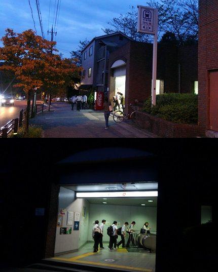 京都市営地下鉄東西線44