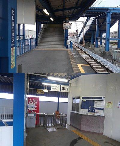 秩父鉄道a18