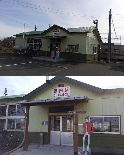 根室本線_花咲線34