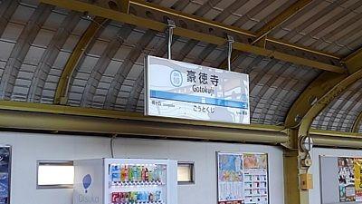 小田急小田原線18