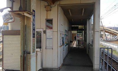 秩父鉄道76
