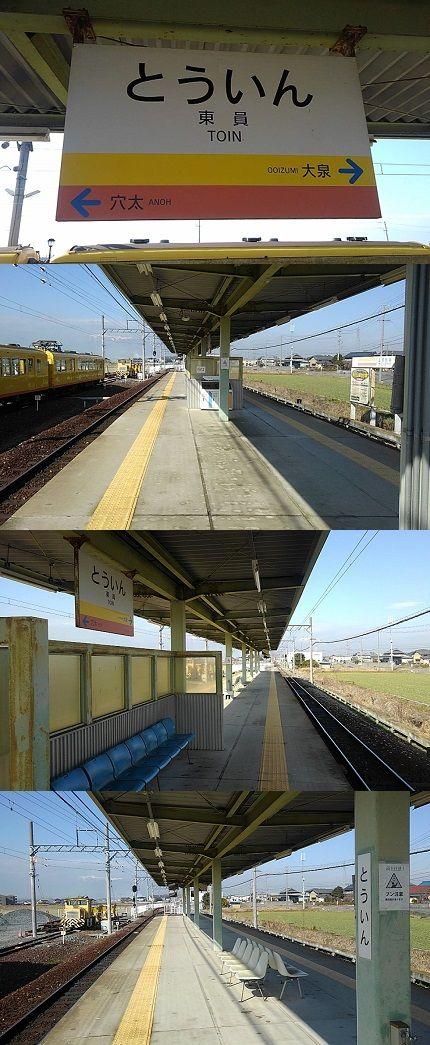 三岐鉄道北勢線a31