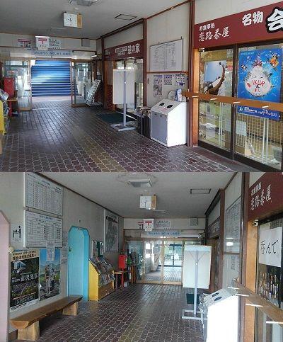 会津鉄道会津線07