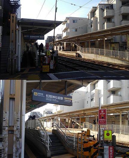 東急世田谷線15