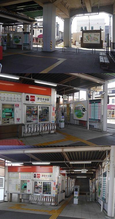 埼玉新都市交通伊奈線a06
