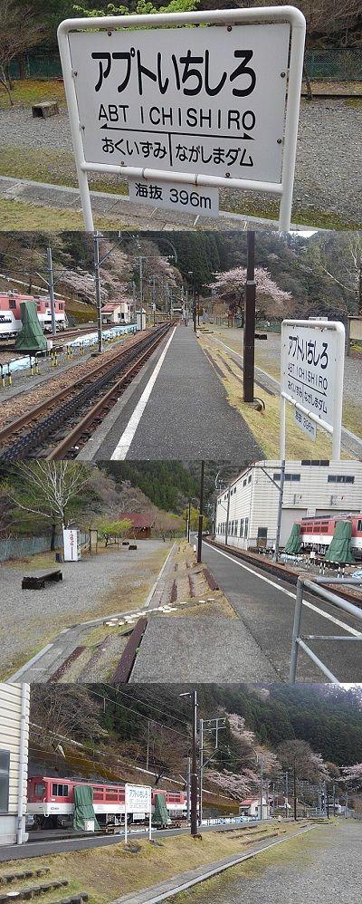 大井川鐵道井川線25