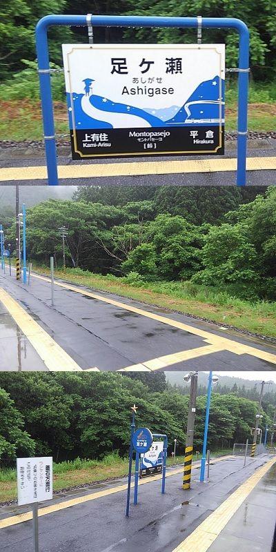 釜石線35