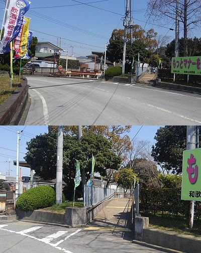 わかやま電鉄貴志川線29