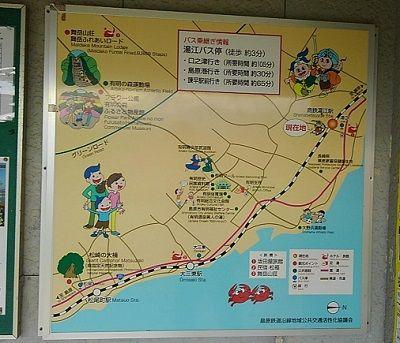 島原鉄道b26