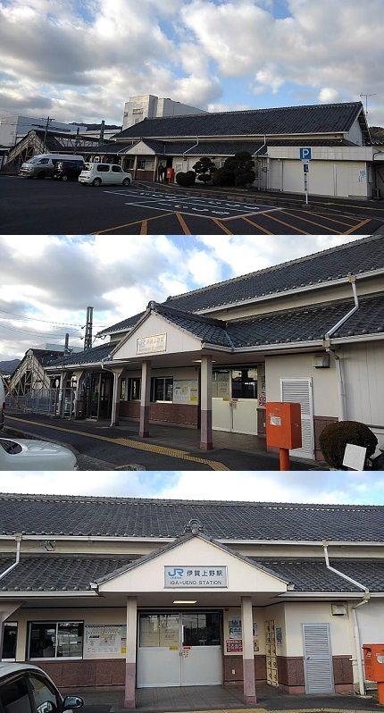 伊賀鉄道a18