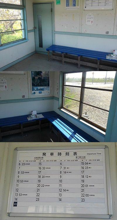札沼線80