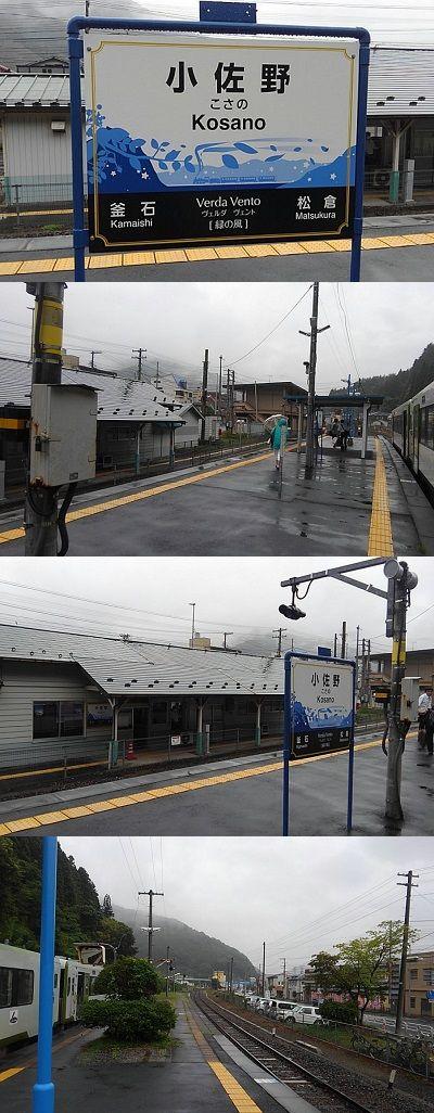 釜石線51