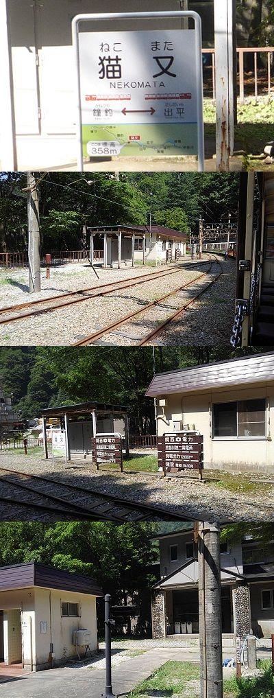 黒部渓谷鉄道42