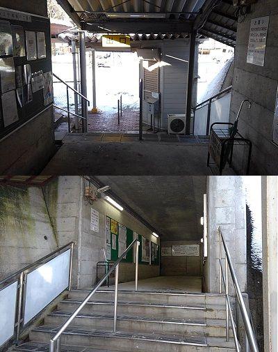 野岩鉄道a32