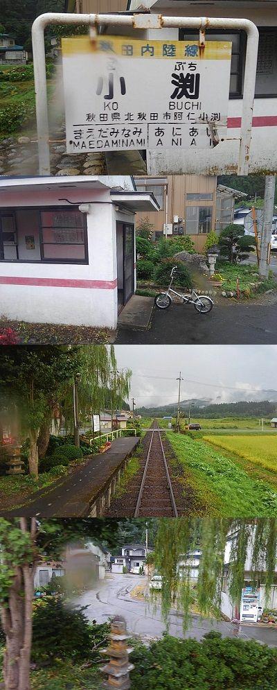 秋田内陸縦貫鉄道46
