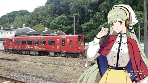 65_ひびき_列車03