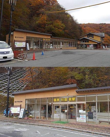 野岩鉄道35