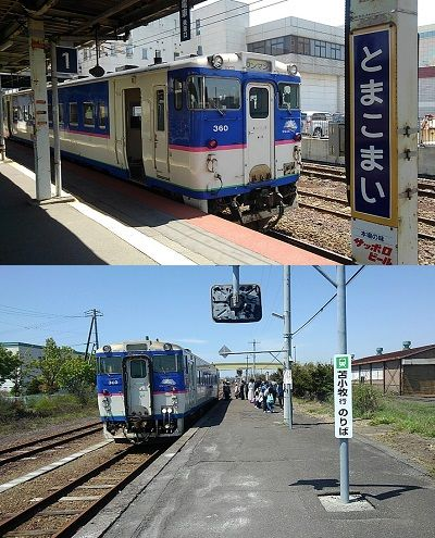 日高本線66