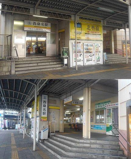 三岐鉄道北勢線05