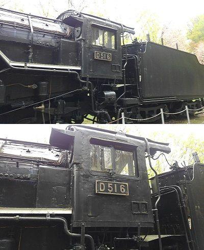 コタン61