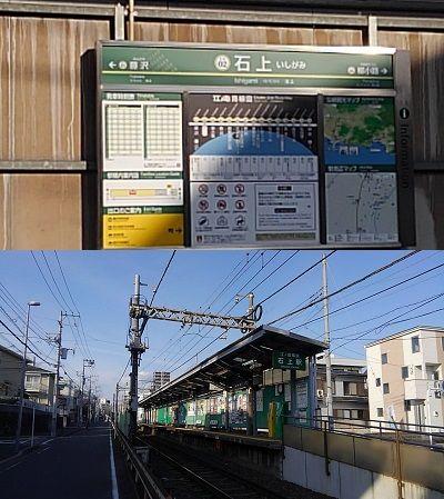 江ノ島電鉄39
