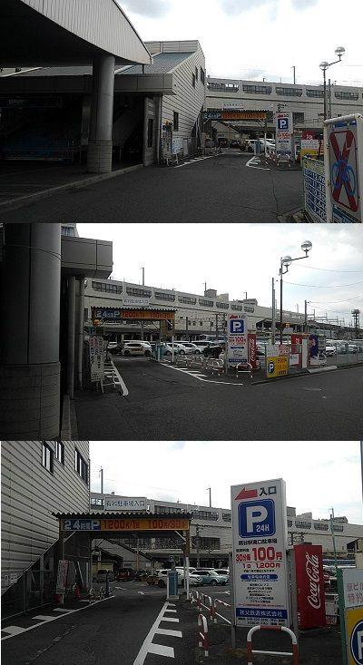 秩父鉄道e33