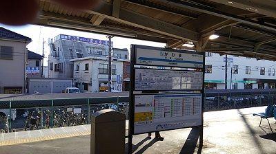 東武野田線04