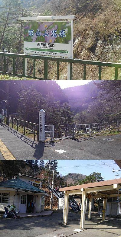 仙山線23