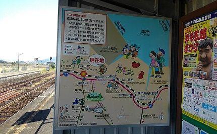島原鉄道78
