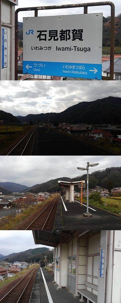 三江線a39