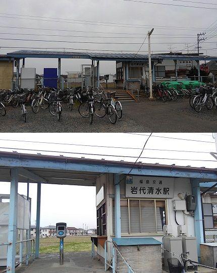 福島交通飯坂線27