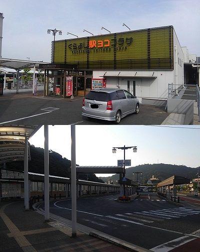 倉吉線06