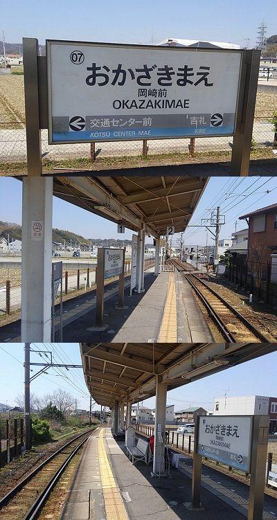 わかやま電鉄貴志川線30