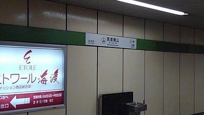 都営新宿線36