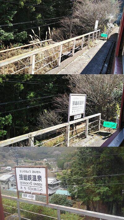 大井川鐵道井川線c60
