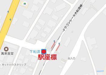 大船渡線a19