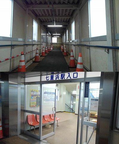 いさりび鉄道a31