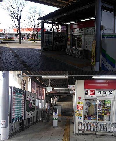 埼玉新都市交通伊奈線70