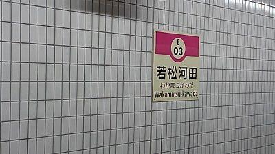 都営大江戸線03